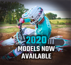 2020 Models Now Available